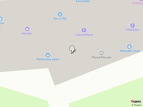 Микрофинансовая Организация Управляющая Компания Деньги Сразу Юг на карте Орла