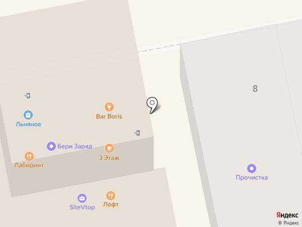 Белорусская косметика на карте Орла
