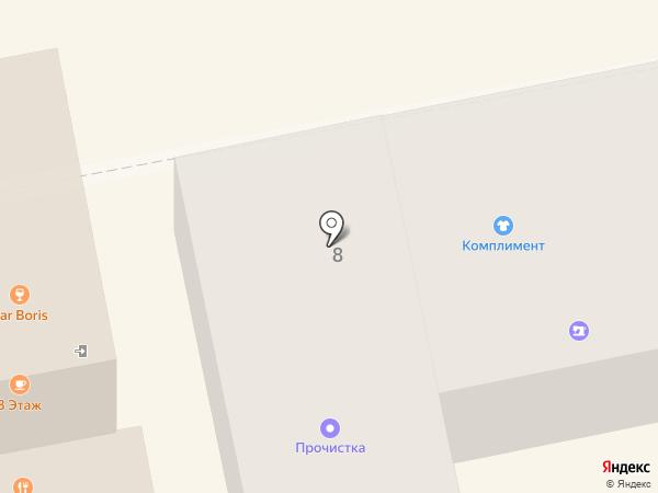 Комплимент на карте Орла