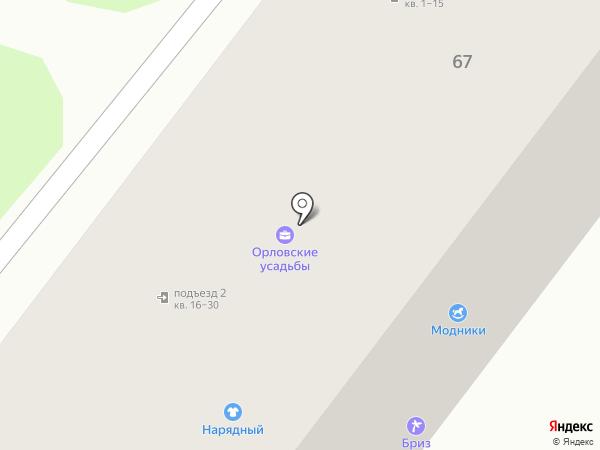 ГАРТ на карте Орла