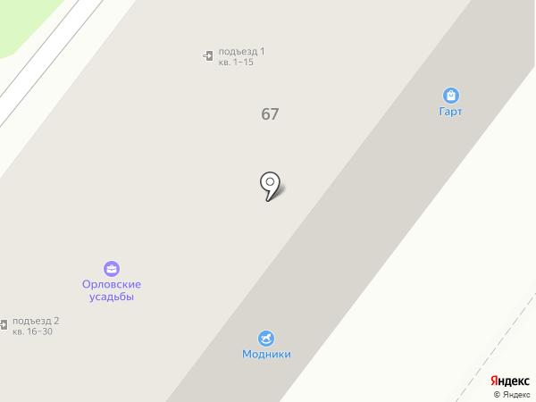Аптека №6 на карте Орла