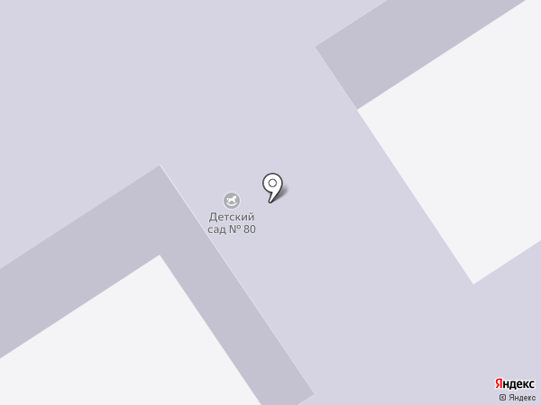 Детский сад №80 на карте Орла