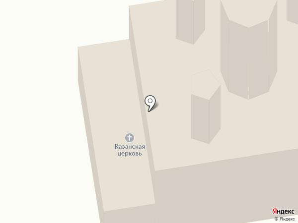 Церковь Казанской Божьей Матери на карте Орла