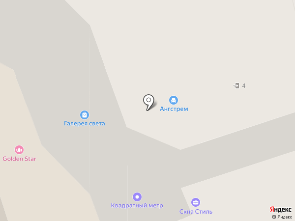 Ангстрем на карте Орла