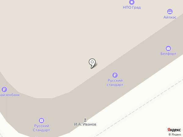 Центр коррекции зрения на карте Орла