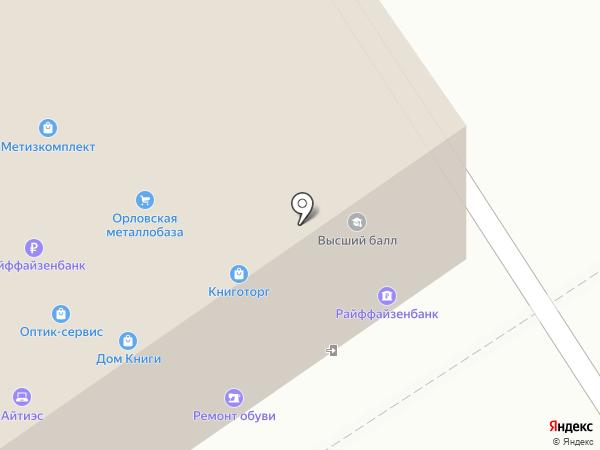 Книготорг, ЗАО на карте Орла