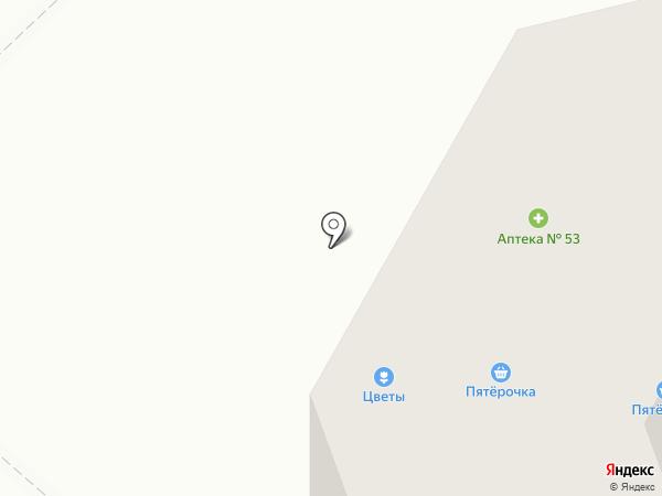 Банкомат, Бинбанк кредитные карты на карте Орла