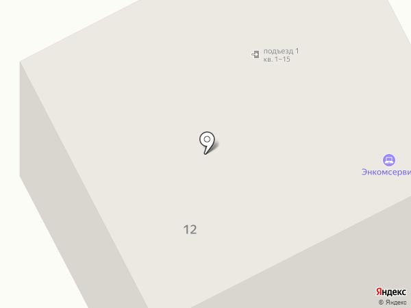 Энкомсервис на карте Орла