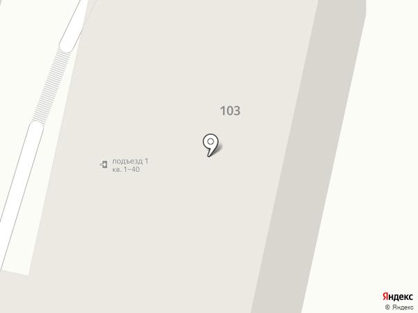 Сириус-Н на карте Орла
