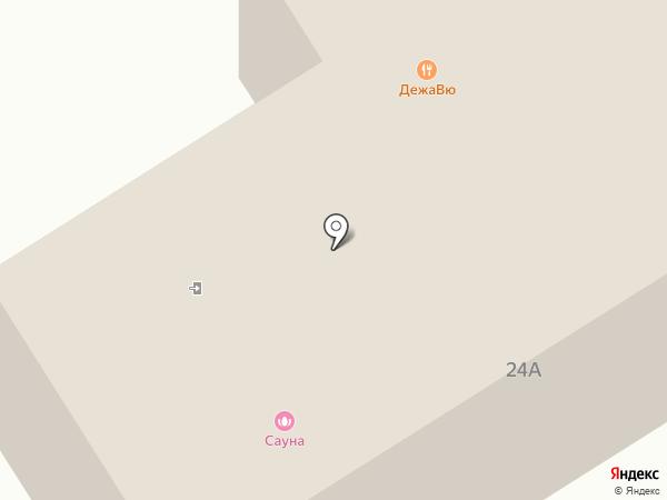 Дежавю на карте Орла