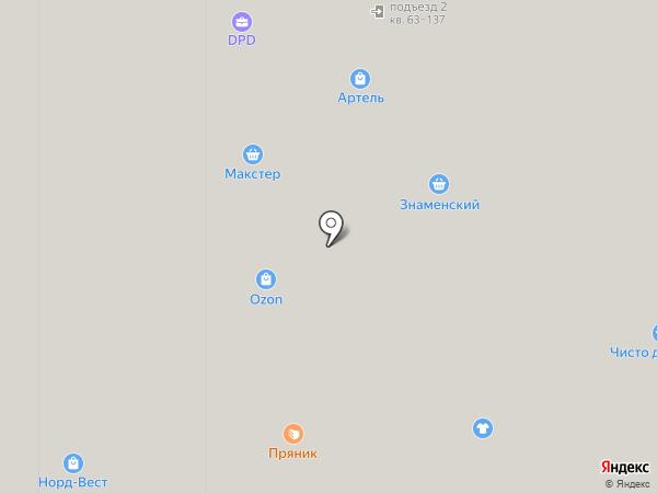 Студия-мастерская гипсовой лепнины на карте Орла