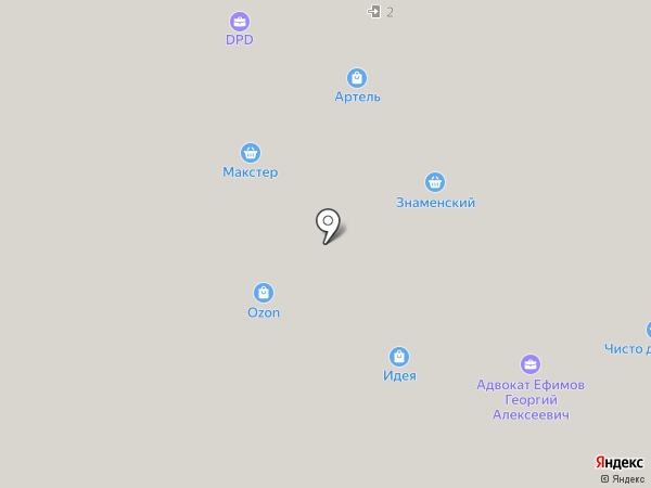 Магазин канцелярских товаров на карте Орла