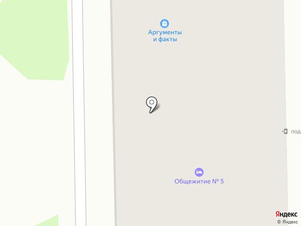 Общежитие №1 на карте Орла