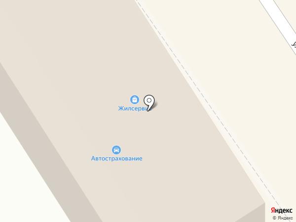 K & A на карте Орла