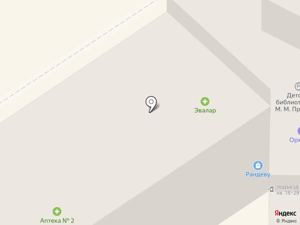 Рандеву на карте Орла
