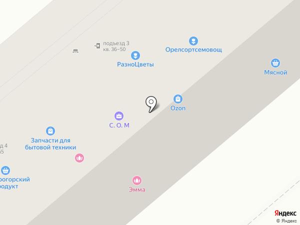 Магазин запчастей для бытовой техники на карте Орла