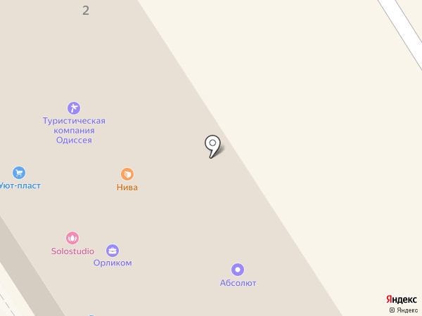 Орловский визовый центр на карте Орла