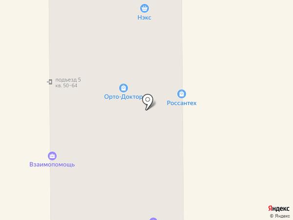 Мастерская по пошиву и ремонту одежды на карте Орла