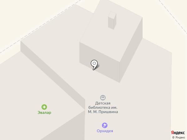 Орловская детская библиотека им. М.М. Пришвина на карте Орла