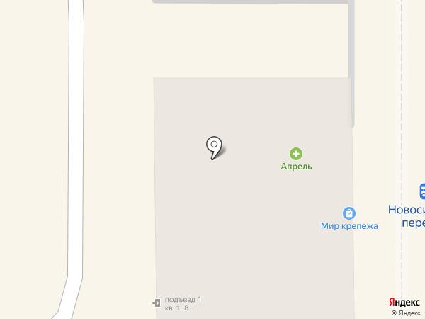 Аптечный Склад на карте Орла