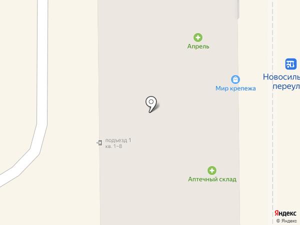 МЕХА КОЖА ДУБЛЕНКИ на карте Орла