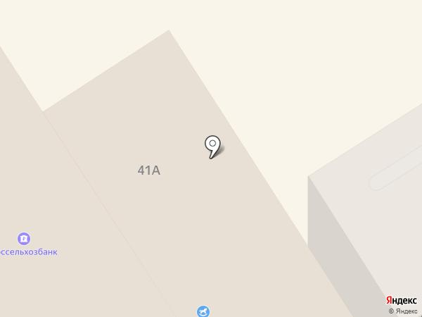 Acoola на карте Орла