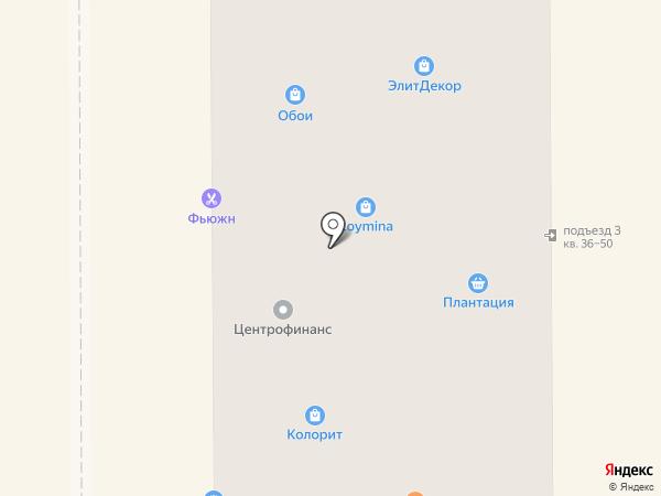 Все для кондитера, пекаря, повара и хорошей хозяйки на карте Орла