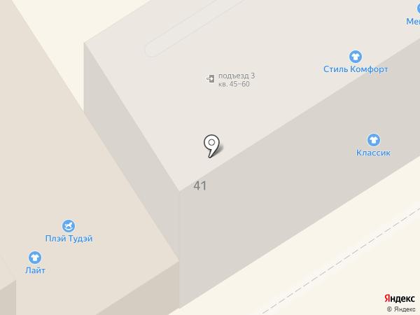 Магазин меда на карте Орла