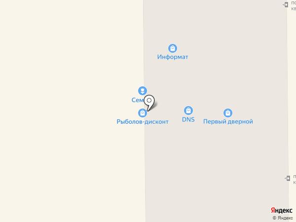 Секонд-хенд на карте Орла