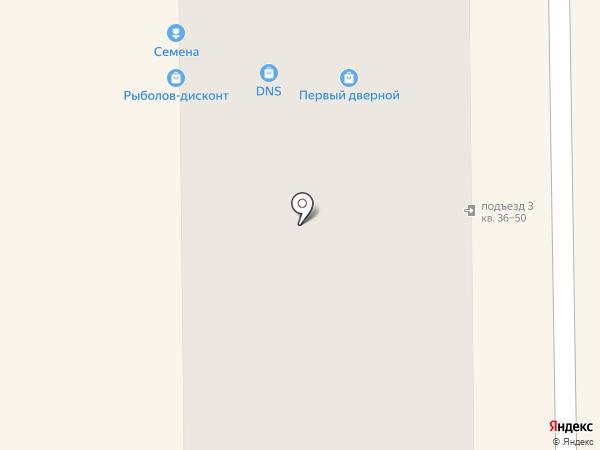 Солнышко на карте Орла