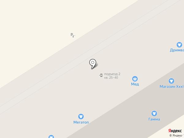 Мёд на карте Орла