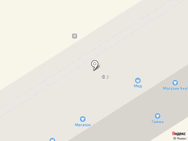 XXXL на карте Орла