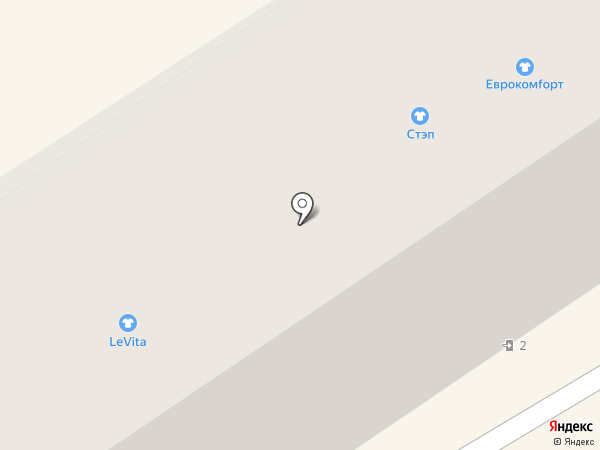 Центр моды на карте Орла