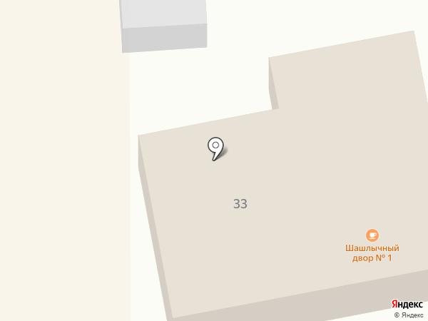 Шашлычный двор №1 на карте Орла