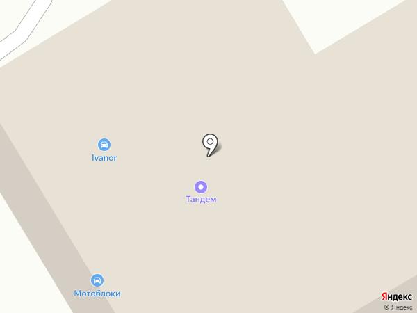 Vianor на карте Орла