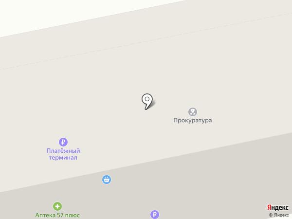 Прокуратура Железнодорожного района на карте Орла