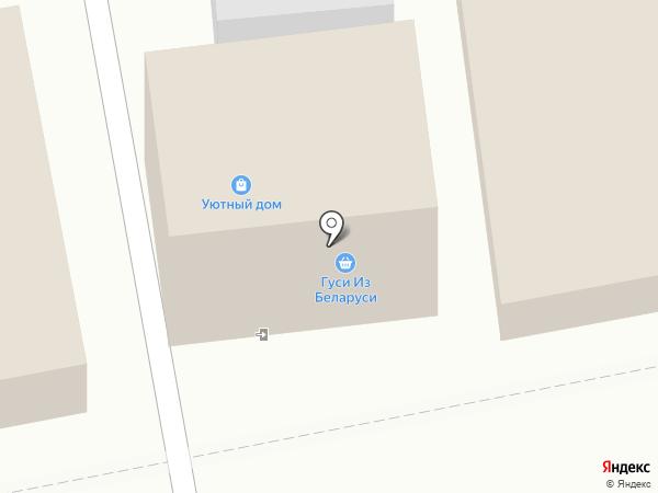 Магазин разливного пива на карте Орла