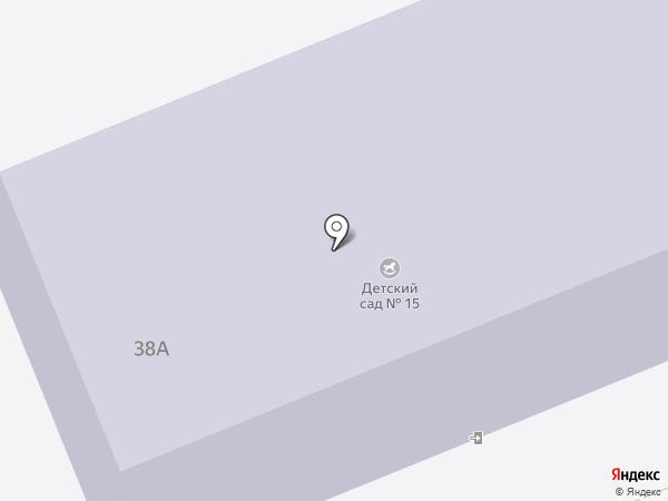 Детский сад №15 на карте Орла