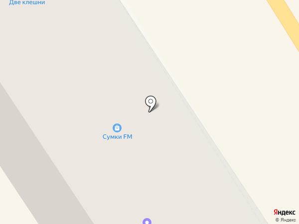 GSM-Сервис на карте Орла