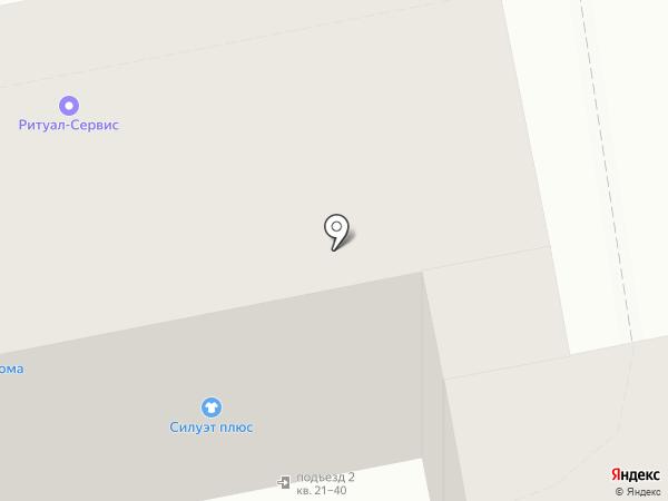 Ритуал-Сервис+ на карте Орла
