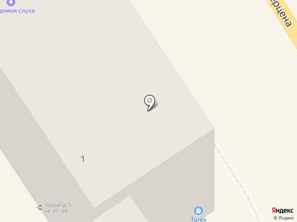 WinHome на карте Орла