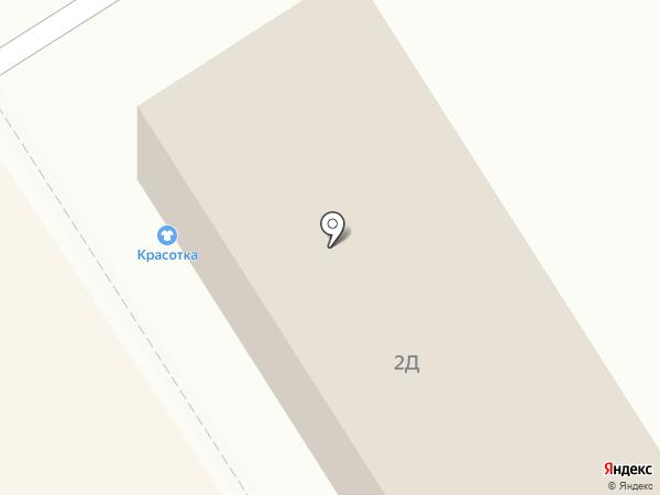 ГлавПиво на карте Орла