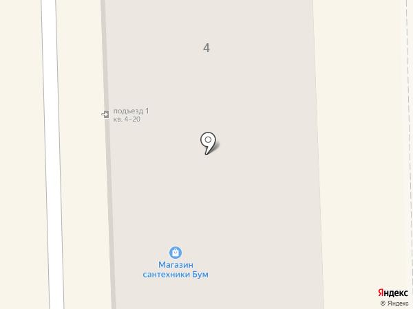 Бум на карте Орла
