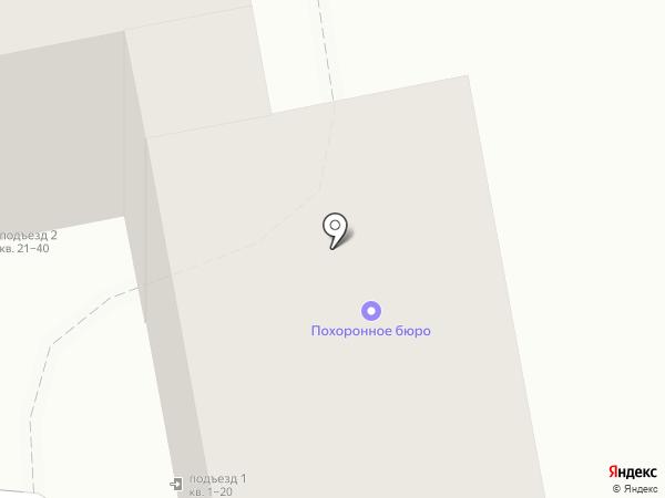 Похоронное бюро на карте Орла