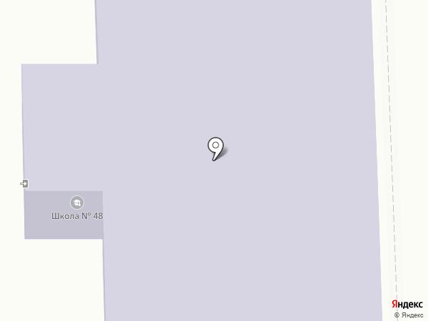 Открытая (сменная) общеобразовательная школа №48 на карте Орла