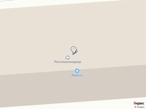Россельхознадзор на карте Орла