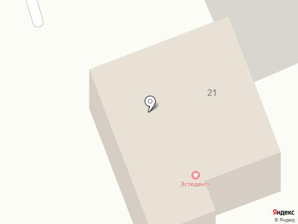 Эстедент+ на карте Орла