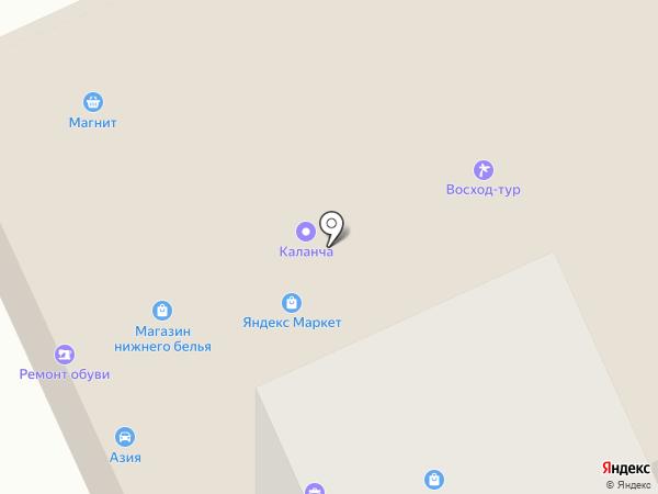 Магазин автозапчастей для Lada на карте Орла