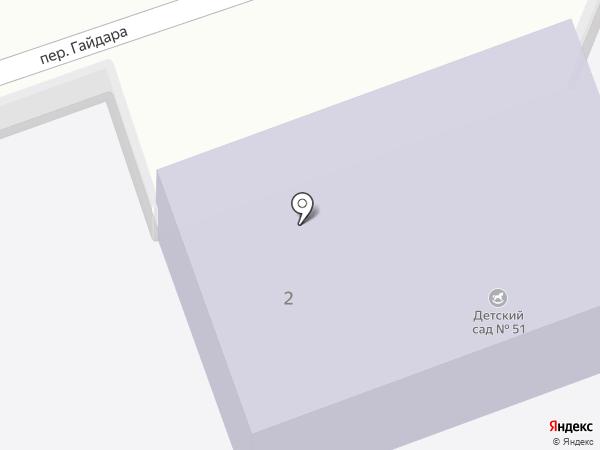 Детский сад №51 на карте Орла