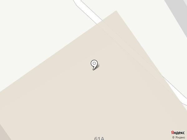 LUXE на карте Орла
